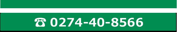 0274408566